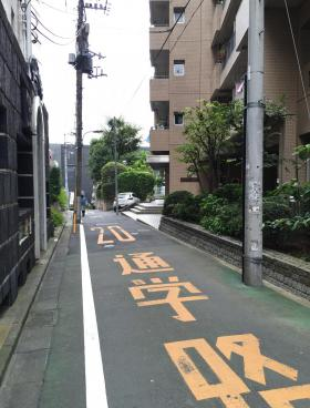 新宿セントビラ永谷その他写真