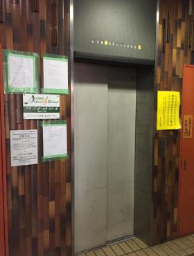 新宿丸正ビルの内装