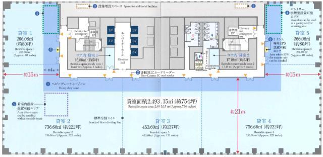 ニッセイ浜松町クレアタワー 14F 790坪(2611.56m<sup>2</sup>) 図面
