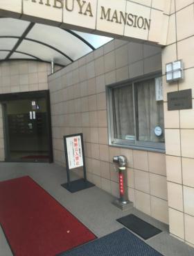 渋谷マンションのエントランス