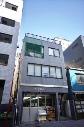 お茶の水永岡ビルの外観写真