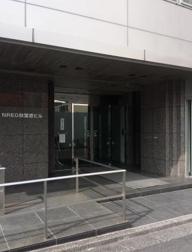 NREG秋葉原ビルのエントランス