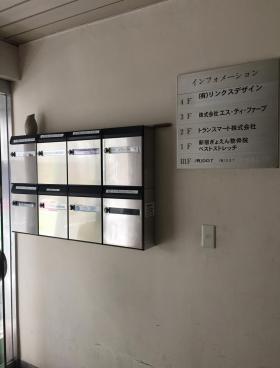 藤田ビルの内装