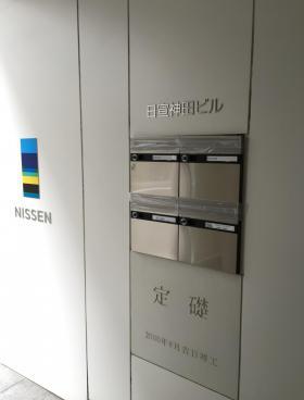Nest-Lab北大手町(旧日宣神田)ビルの内装
