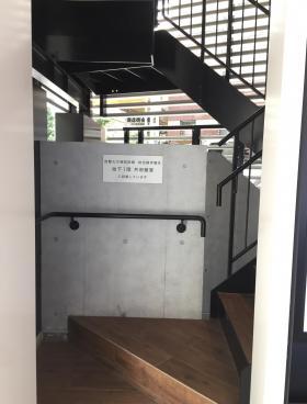グランベル恵比寿西ビルの内装