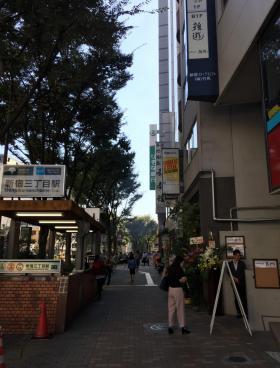 新宿O・Tビルその他写真