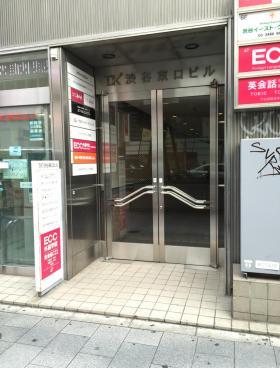 TK渋谷東口ビルのエントランス