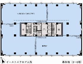 イーストスクエア大森ビル:基準階図面