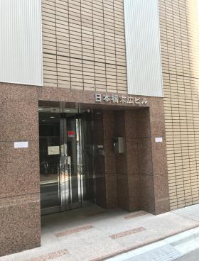 日本橋末広ビルのエントランス