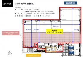 ヒューリック京橋イースト(旧)オリックス新京橋ビル:基準階図面