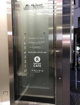 マ・メゾン渋谷公園通りビルの内装