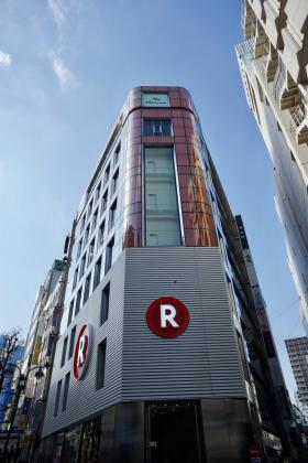 マ・メゾン渋谷公園通りビルの外観写真