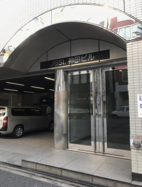JBSL神田ビルのエントランス