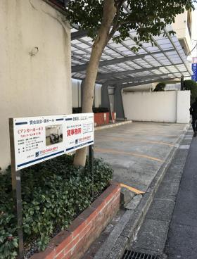 東京ルーテルセンタービルの内装