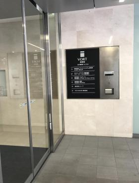 VORT東新宿の内装