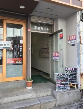 桂昇茅場町ビルのエントランス