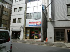 T(旧4東洋海事)ビルの外観写真