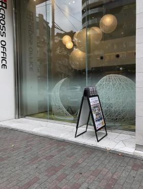 クロスオフィス新宿ビルの内装