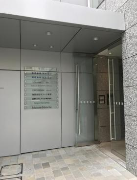 KAZU表参道の内装