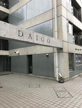 DAIGOのエントランス