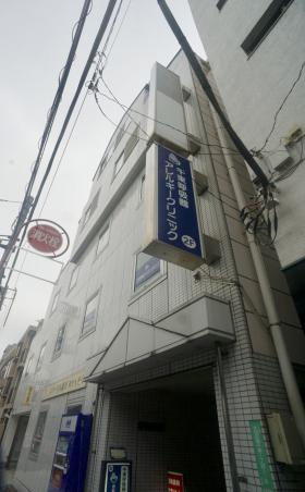 南千束山本ビルの外観写真
