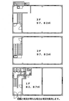 東京冷機ビル:基準階図面