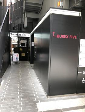 BUREX FIVEビルのエントランス
