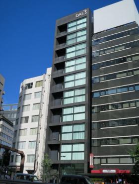 DAI3銀座本社ビルの外観写真