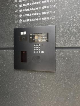 DAI3銀座本社ビルの内装