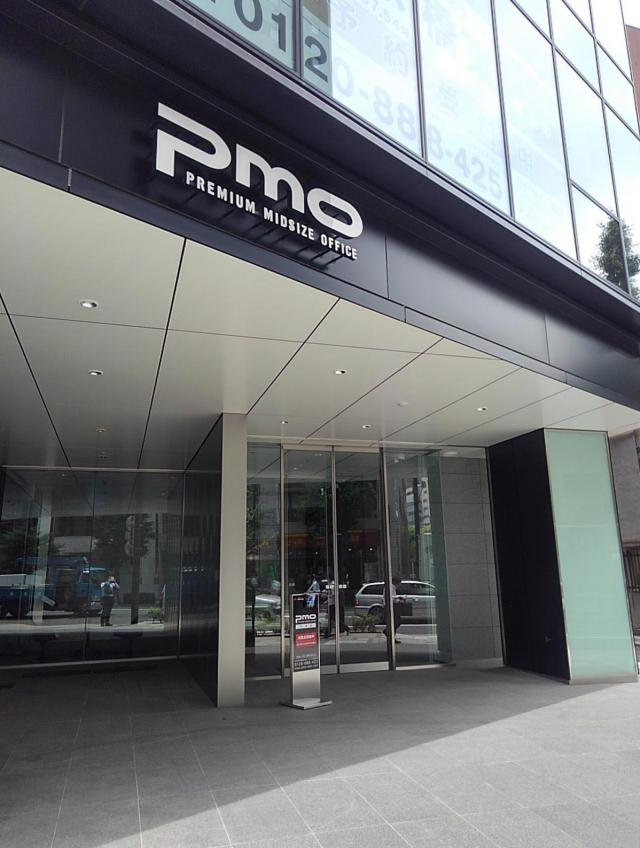 PMO京橋東ビル 4F 57.54坪(190.21m<sup>2</sup>)のエントランス