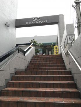 新宿セントラルハイツプラザビルの内装