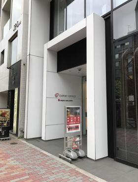 EXPERT OFFICE 渋谷ビルのエントランス