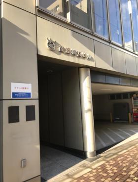 産経横浜ビルのエントランス