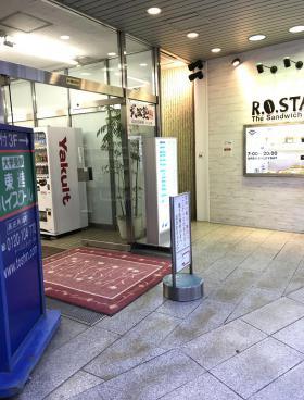 新陽高田馬場ビルのエントランス