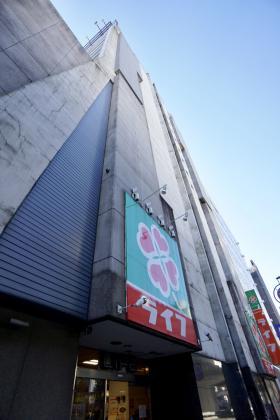 笹塚EMビルの外観写真