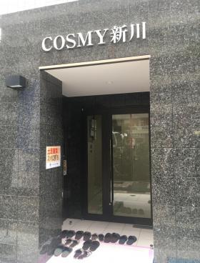 COMY新川(旧:仮)新川2丁目新築プロジェクト)のエントランス
