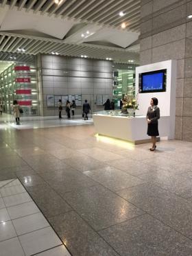 リビングデザインセンターOZONE(新宿パークタワー内)の内装