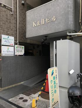 K&Ⅱビルのエントランス