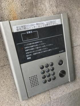SC赤坂ビルの内装