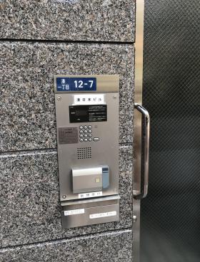 湊日本ビルの内装