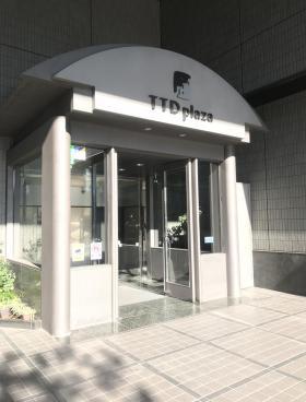 TTDビルのエントランス