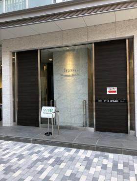 サイプレス日本橋本町のエントランス