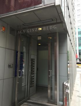 ACN銀座(WAVE GINZA)ビルの内装