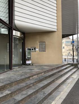 飯田橋リープレックス・ビズビルのエントランス