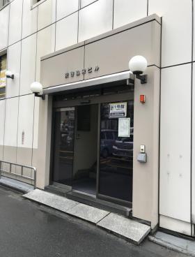 渋谷協栄ビルのエントランス