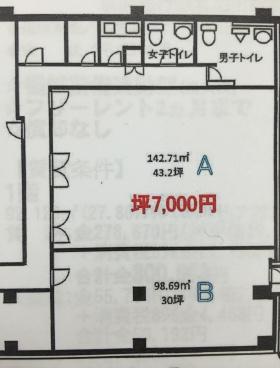 大井物流センタービル:基準階図面