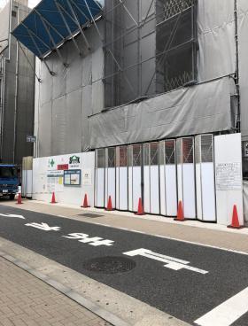 PMO浜松町ビルの内装