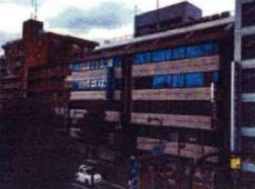 アーベイン相模ビルの外観写真