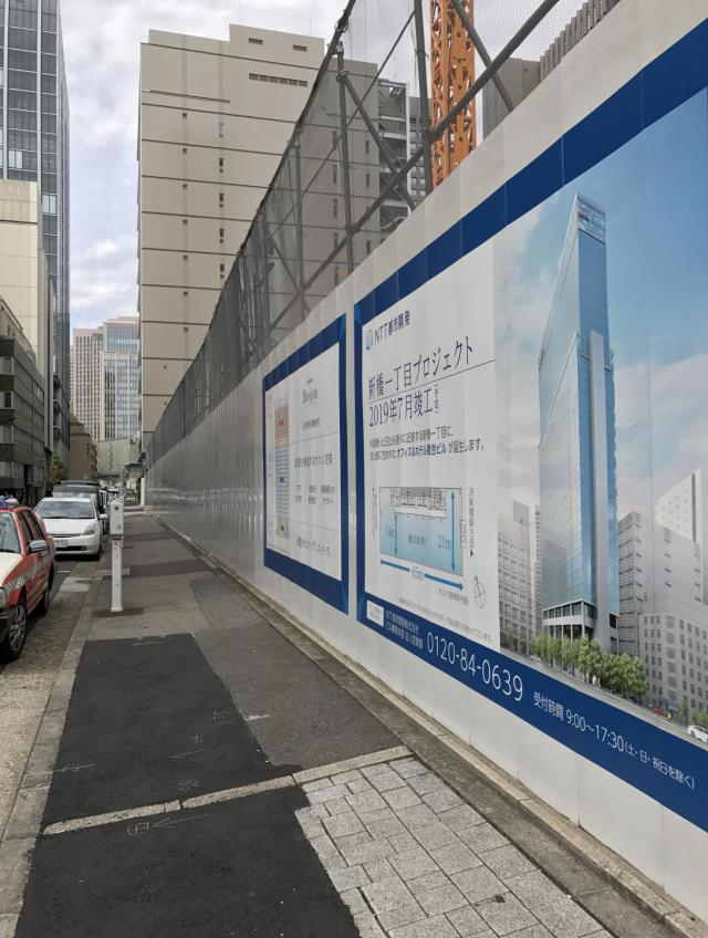 CROSS COOP新橋 5F 19.97坪(66.01m<sup>2</sup>)の内装