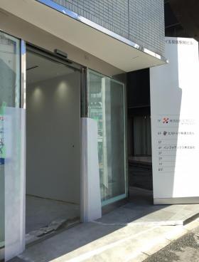 ニッセイ五反田駅前ビルのエントランス